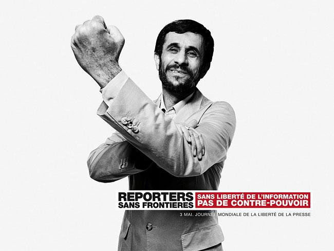 reporters-3